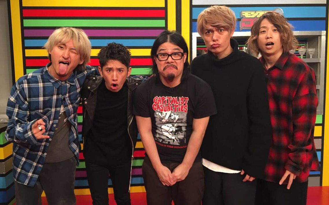 20170207 Monster Rock - ONE OK ROCK他