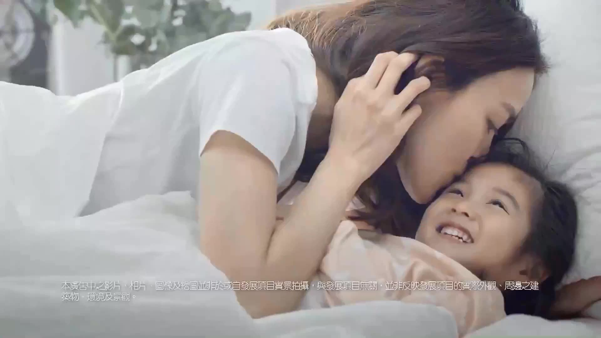 央视广告欣赏-亿京海日湾II