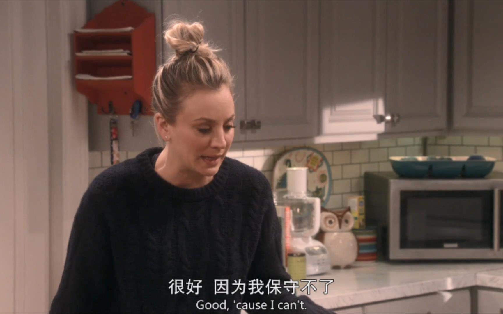 【TBBT】佩妮:保守秘密什么的,我最在行啦!不愧是有其子必有其母