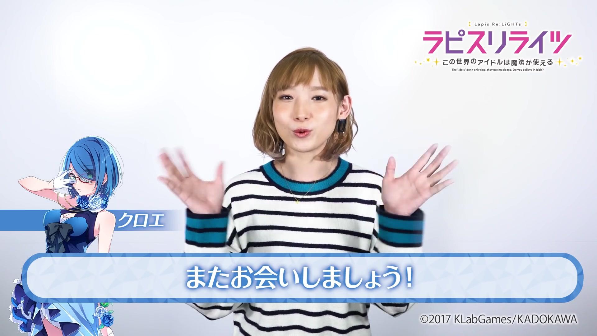 生肉 Animejapan 2019 南條愛乃出演預告 1080p 52donghua Net