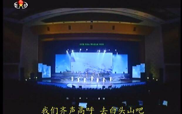 朝鲜军歌一鼓作气_牡丹峰乐团的全部相关视频_bilibili_哔哩哔哩弹幕视频网