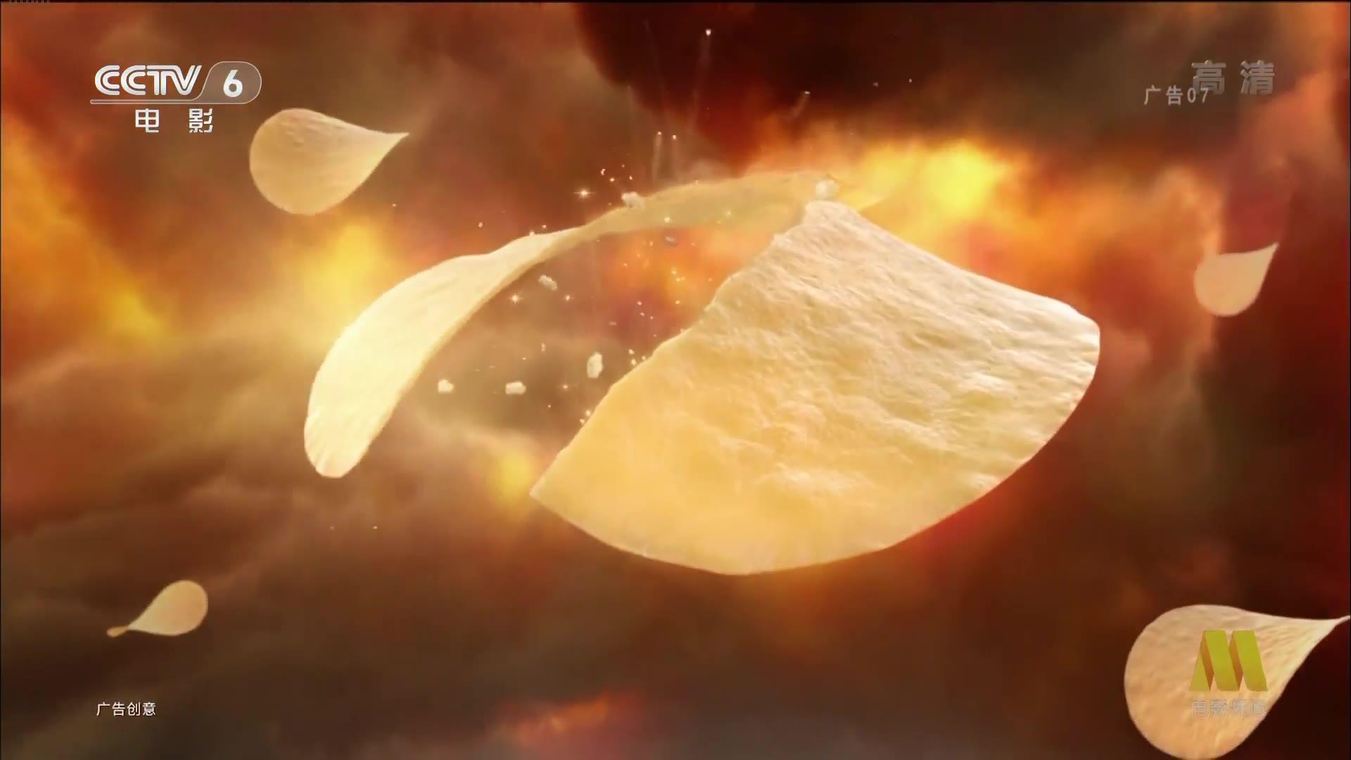 央视广告欣赏-乐事香辣小龙虾味薯片