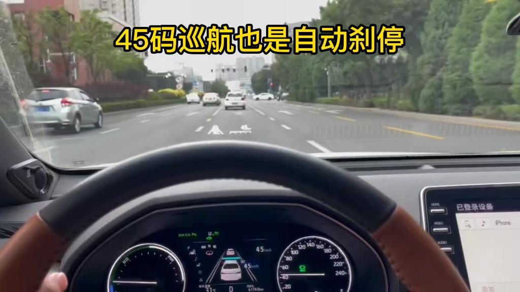 亚洲龙双擎升级全速域巡航模块前后预碰撞的区别,升级交流微信nanshao163,加我请备注车型