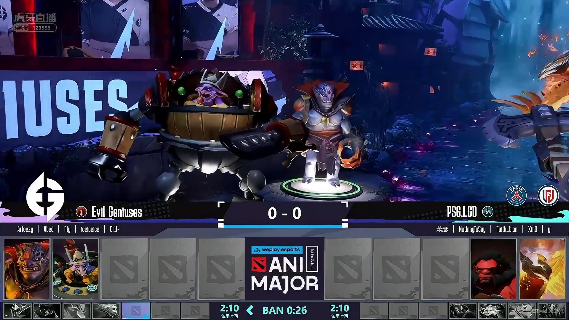 [sccc解说]DOTA2-基辅AniMajor决赛PSG.LGD-EG