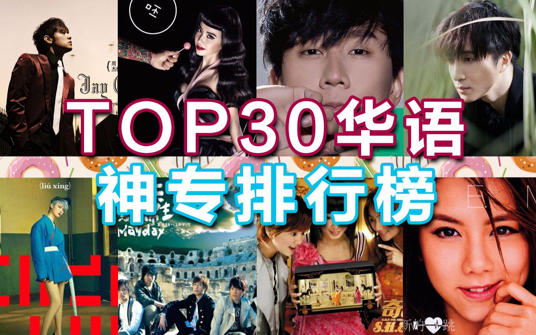后街男孩第一张专辑_【盘点】你有欠他们一张专辑吗?30大华语专辑排行榜,周杰伦也 ...