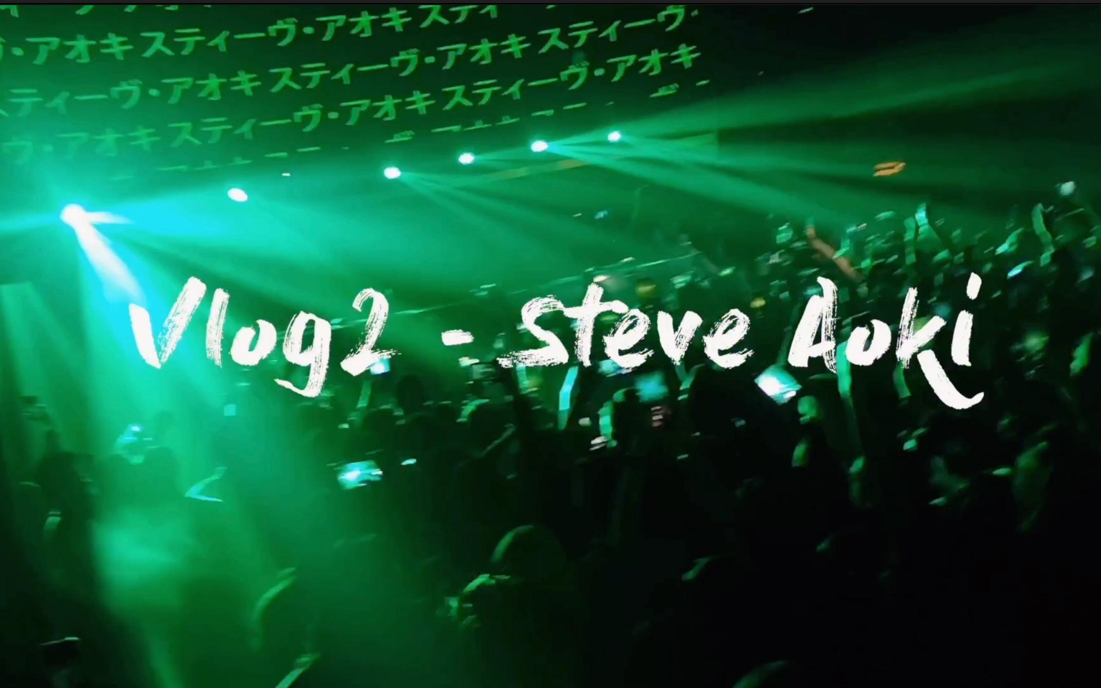 vlog 2 - 带你们去蹦迪 | 疫情前二月份的美国 | O