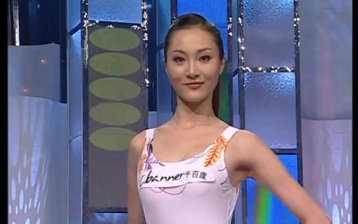 第五届CCTV模特电视大赛 复赛 泳装03