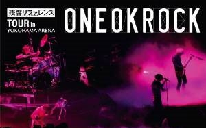 one ok rock演唱会_【OOC字幕组】ONE OK ROCK 2012残响演唱会中文字幕_哔哩哔哩 (゜-゜ ...