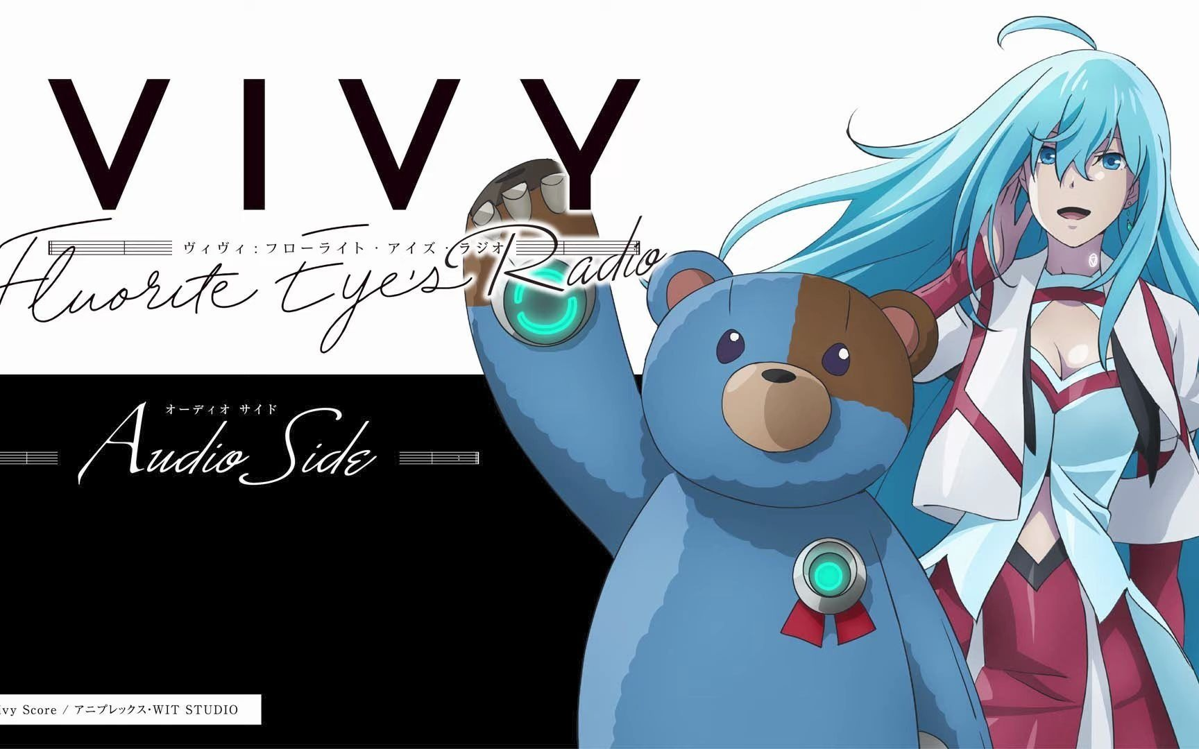 Vivy -Flourite Eye's Radio- Visual Side #02