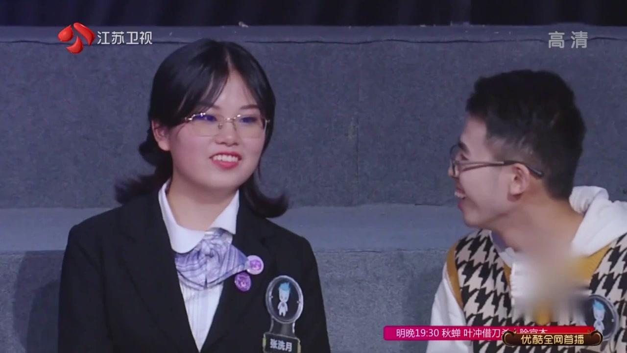 【最强大脑第七季/张洗月/王宇轩】狂妄小哥王宇