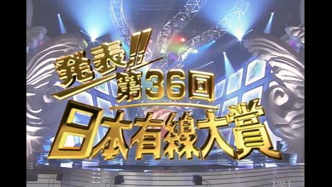 2020 有線 大賞 【2020年レコード大賞】最優秀歌唱賞に福田こうへい、新人賞に真田ナオキ、優秀作品賞に氷川きよし、純烈