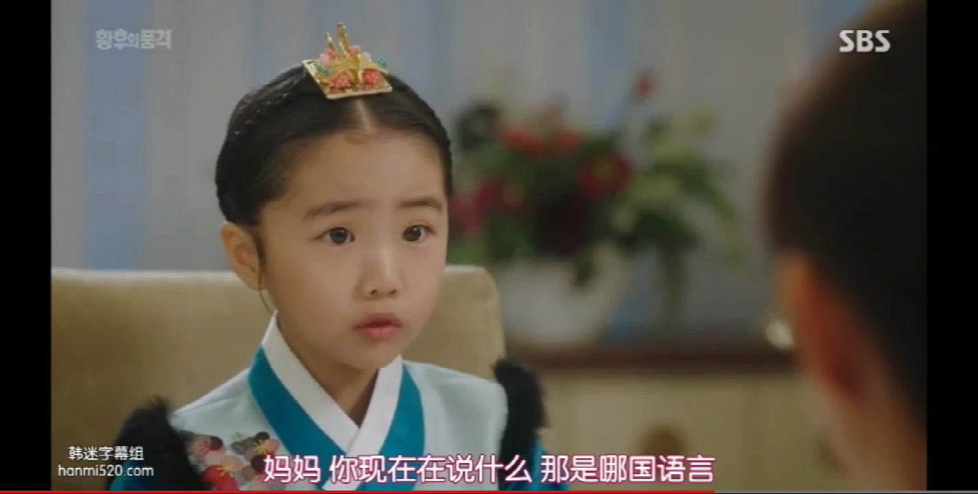 《皇后的品格》35-36cut:雅丽公主意外和冬植成为朋友,学习方言好欢乐