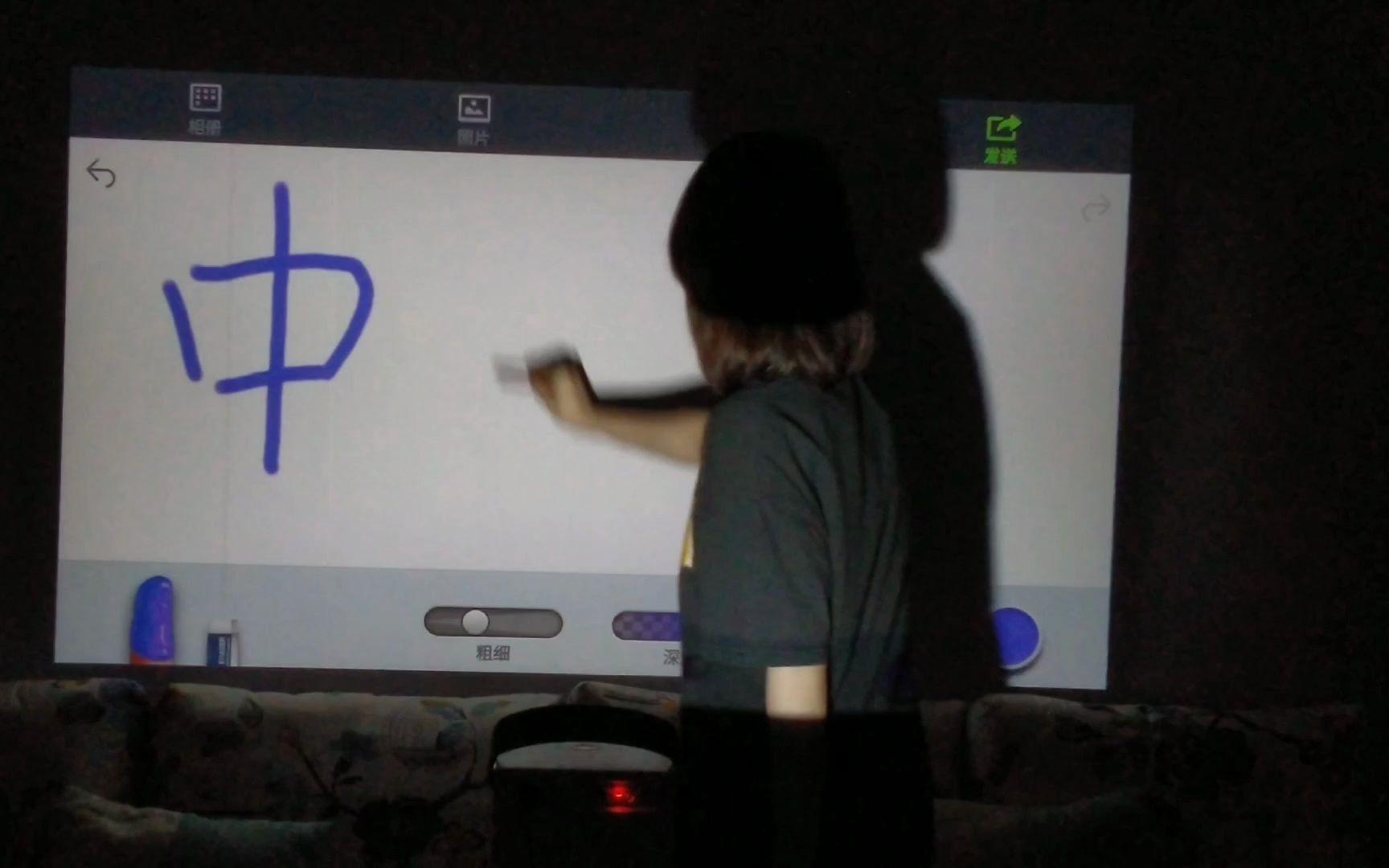 写字画画都可以在墙上进行 直接触控的智能投影仪