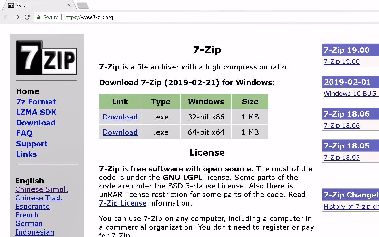 第4期:压缩软件7zip开启加密功能Helpdesk-PC COM_哔哩哔哩 (゜-゜)つロ 干杯~-bilibili