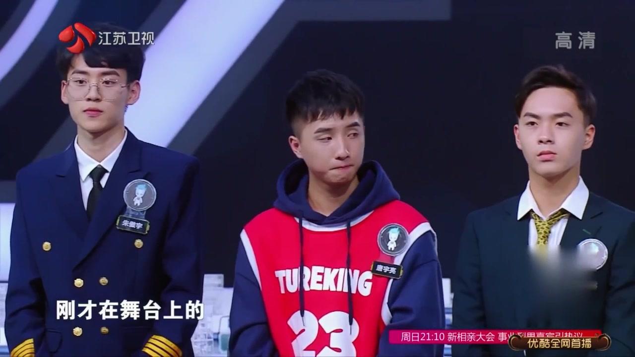 【最强大脑第七季/胡嘉桦/王晓萌】记忆大师、《