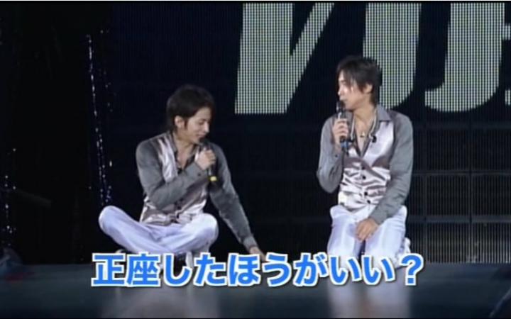 【V6】LIVE TOUR 2008 VIBES 特典映像 (MC + INTERVIEW + 待受集)_三次元音乐