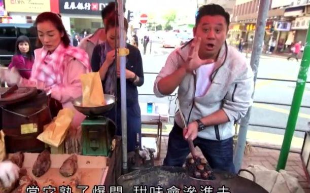 【纪录片】荃湾街市 - 街市游乐团(粤语) Sr.2 04