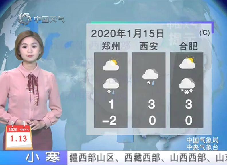 1月13日天气预报 华北黄淮等地霾反复 中东部地区有大范围雨雪过程