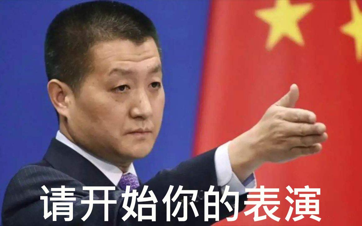 美国科学杂志投稿_【也说】中国人在诚信排名里垫底?看这榜单谁发的就秒懂了 ...