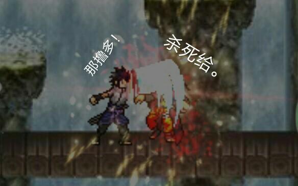 死神vs火影1.7幽步_死神VS火影的全部相关视频_bilibili_哔哩哔哩幕视频网