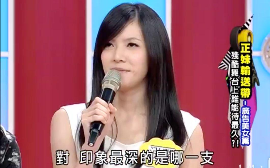 【我猜我猜我猜猜猜】广告正妹 庾澄庆 Selina 刘德华 第720集_(2010年)