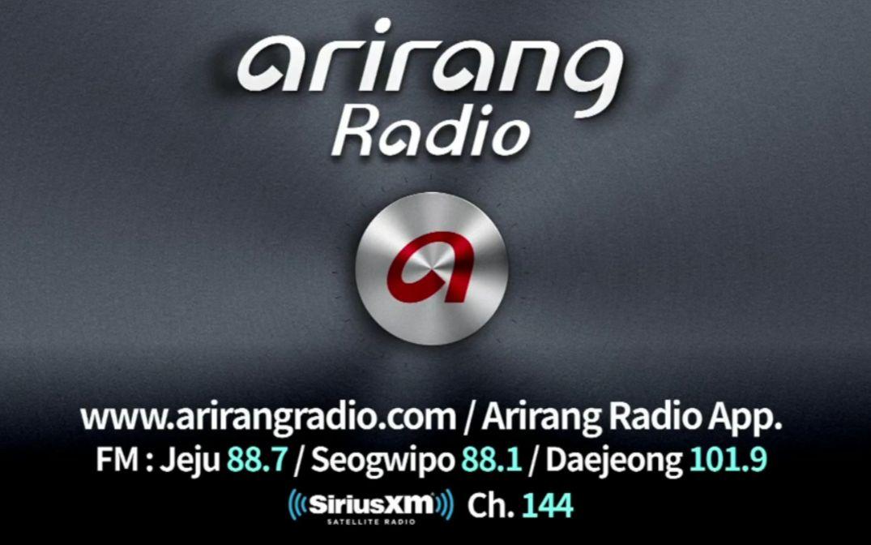 【联合中字】190826 Arirang Radio[King Of The Idol]