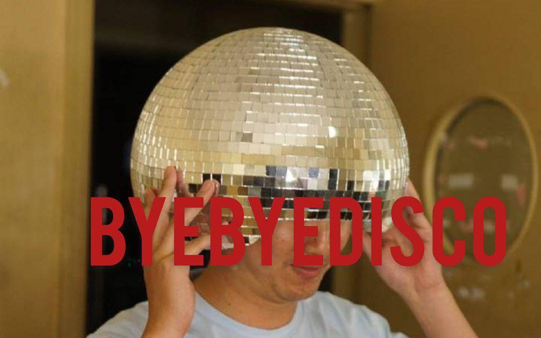 新裤子好听的歌_Bye-bye disco_哔哩哔哩 (゜-゜)つロ 干杯~-bilibili