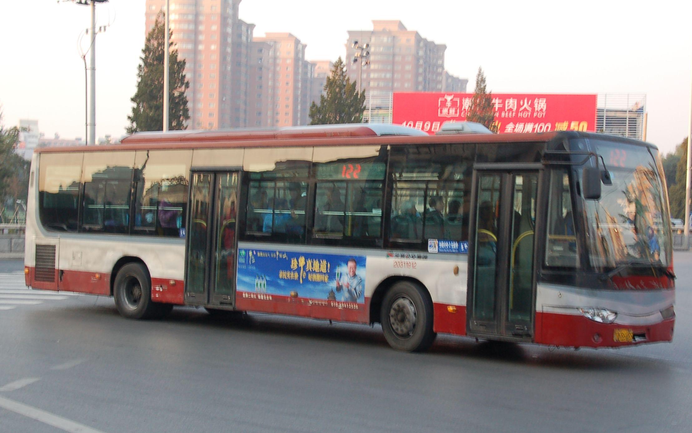 北京站有没有夜班车_北京西站公交夜班车 北京西站夜班车有哪几路车到白云路