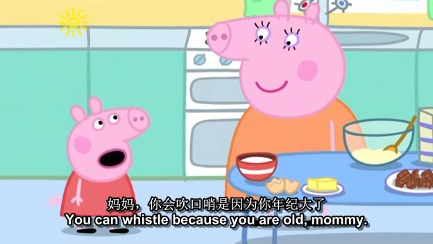 小 猪 佩 奇 英文 版 下载