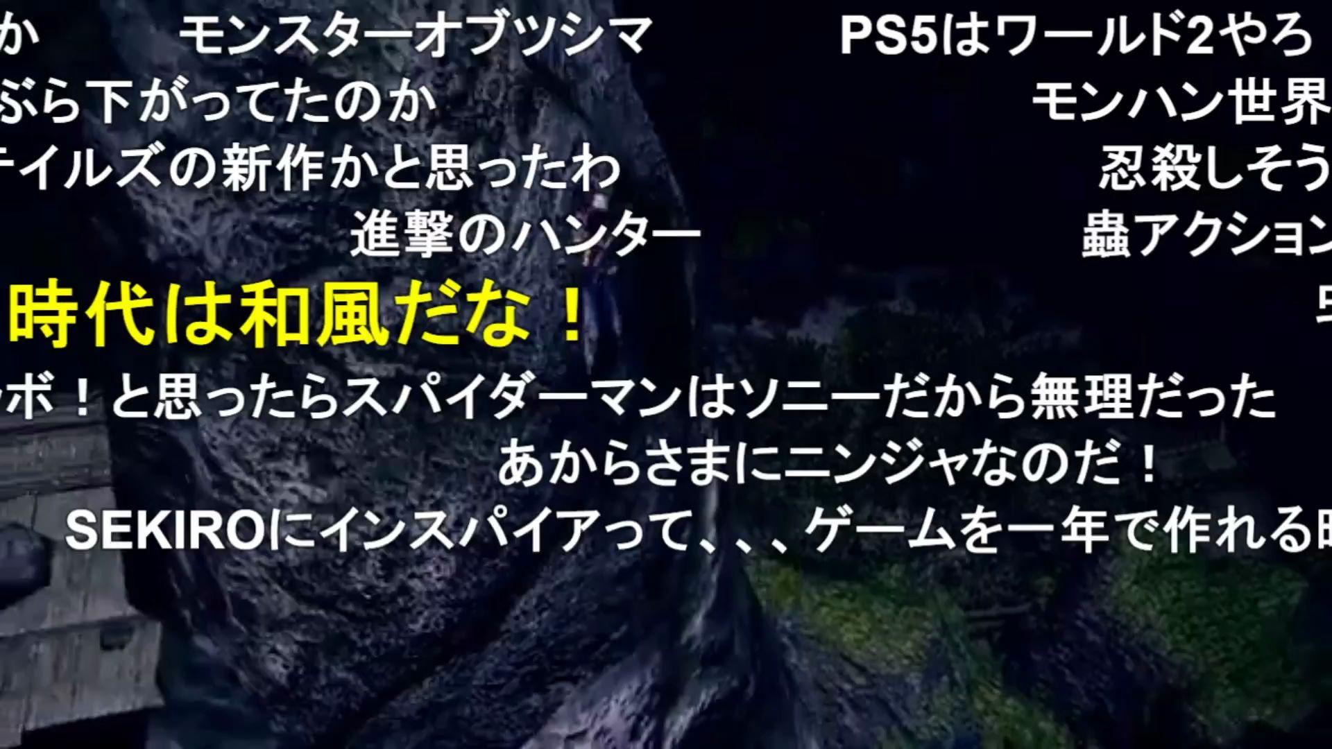 【N站弹幕】怪物猎人崛起预告片