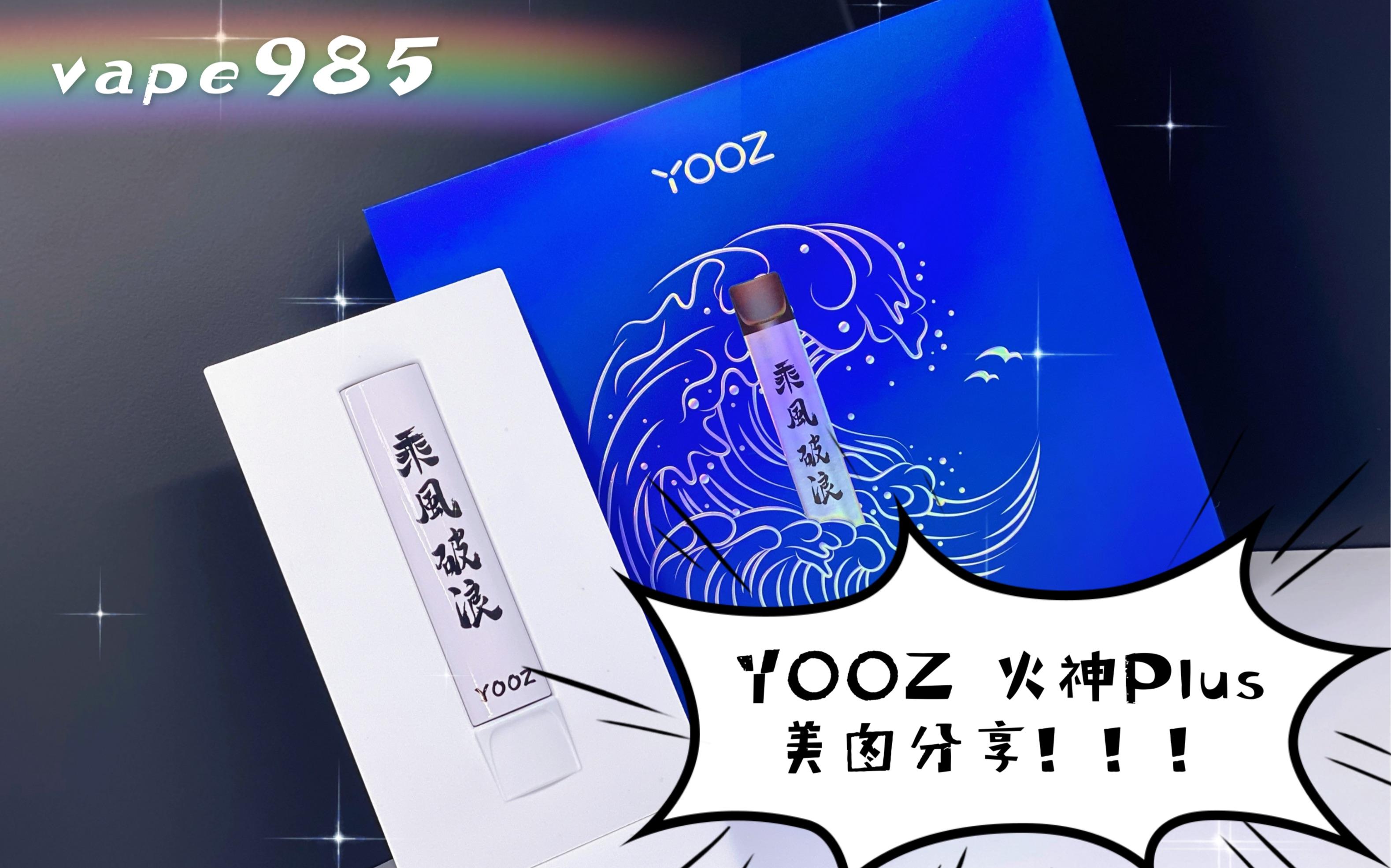 柚子/火神plus 美图分享!!