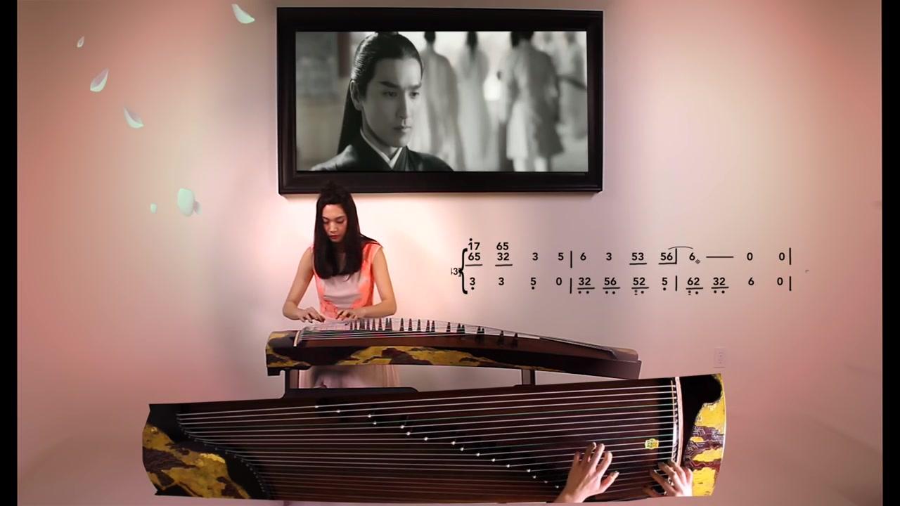 【古筝】-带曲谱-《三生三世十里桃花》片尾曲--《凉凉》
