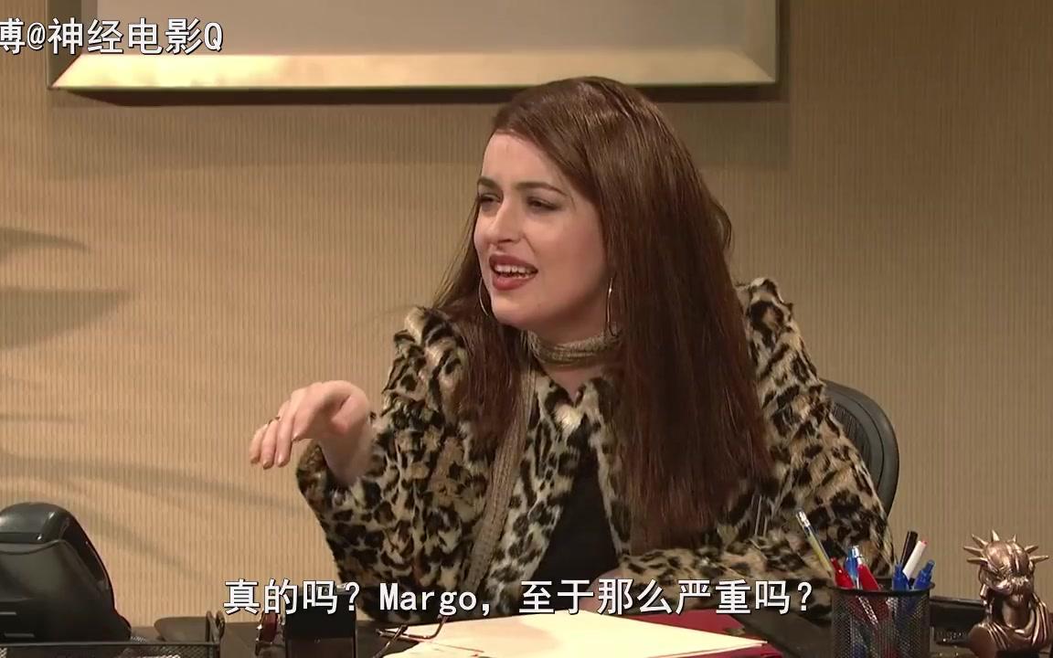 小品演员黑妹_【中字】DakotaJohnson 阿炳女士在SNL的小品饰演一个很刻薄的很Mean ...