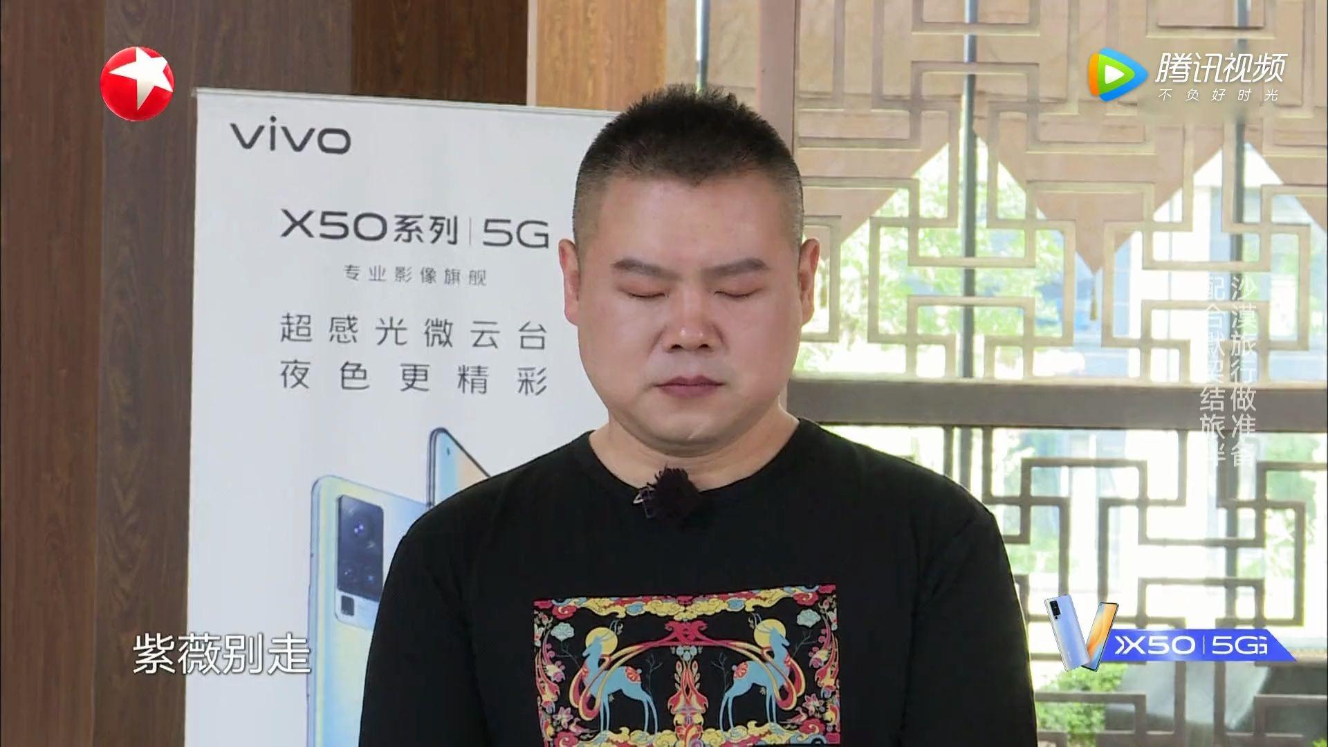 """岳云鹏爆笑模仿尔康""""紫薇别走""""表情包,嫌弃"""