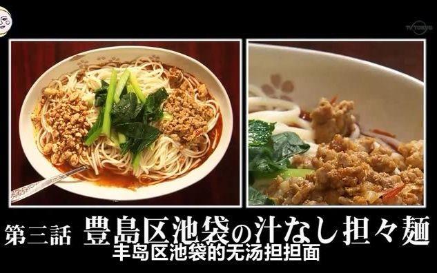 中国家庭料理 楊 2号店 (チュウゴクカテイリョウ …