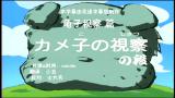 [720p]忍者乱太郎 第13季 【花语字幕组】(30)