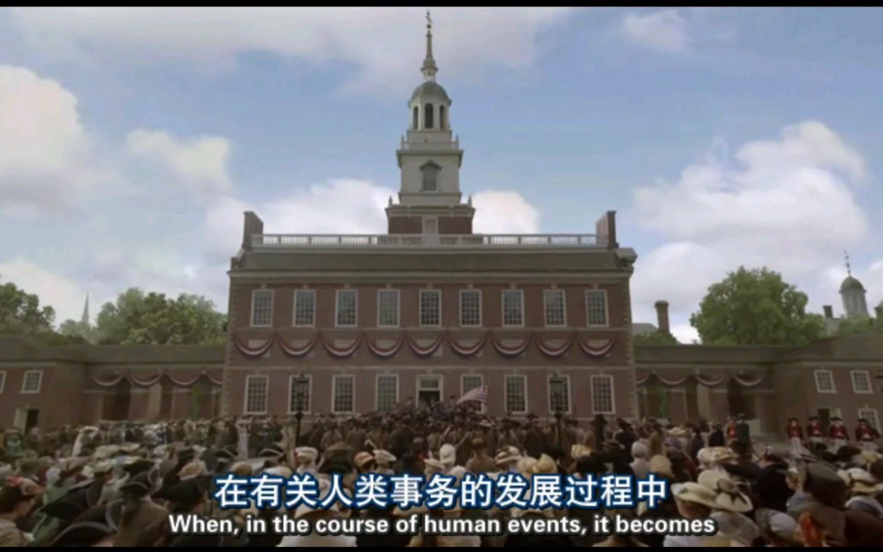 1776年(乾隆41年)  独立宣言