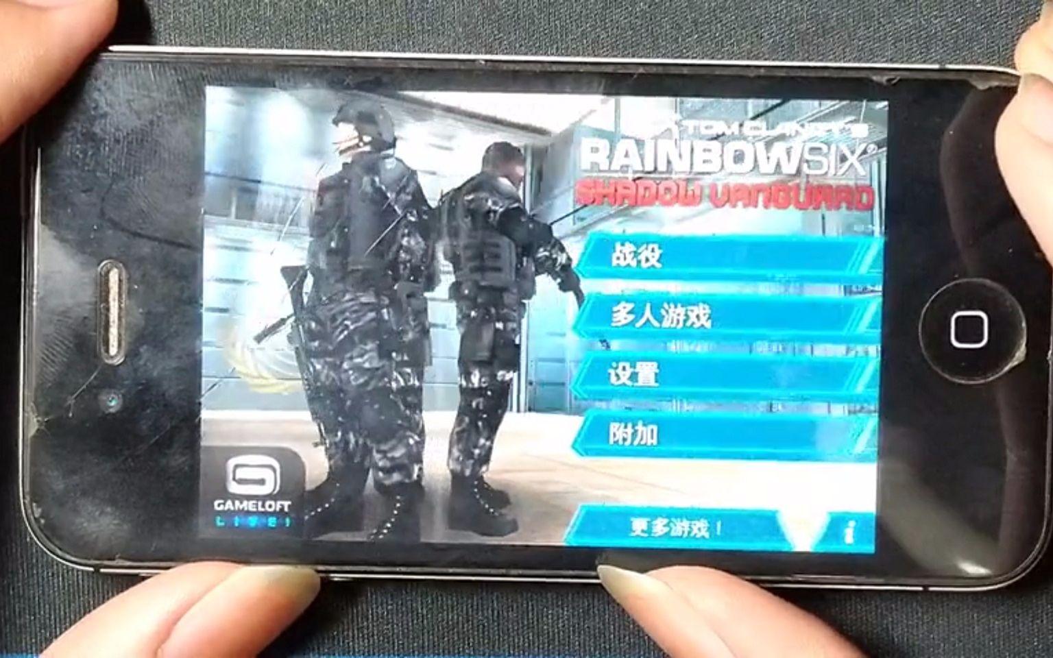 彩虹 六 号 手机 版