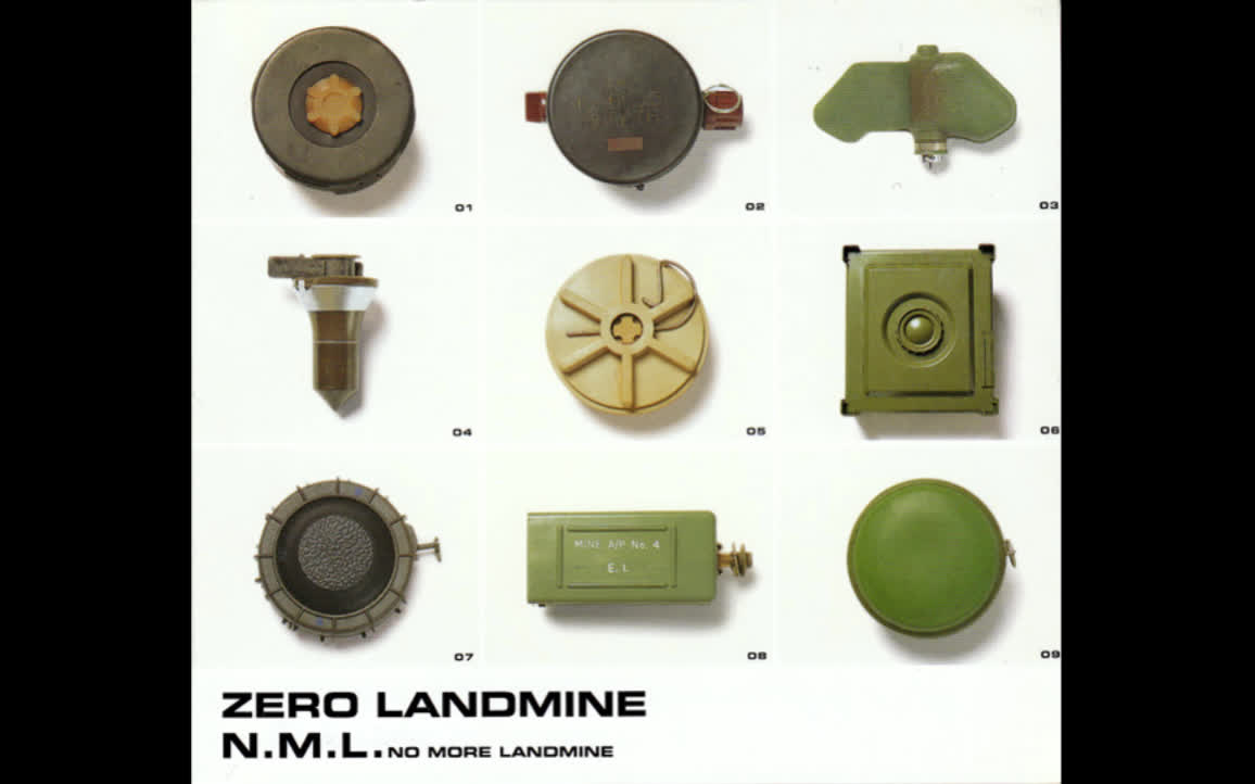 坂本龍一《ZERO LANDMINE-ZERO LANDMINE(Piano+Vocal version)》