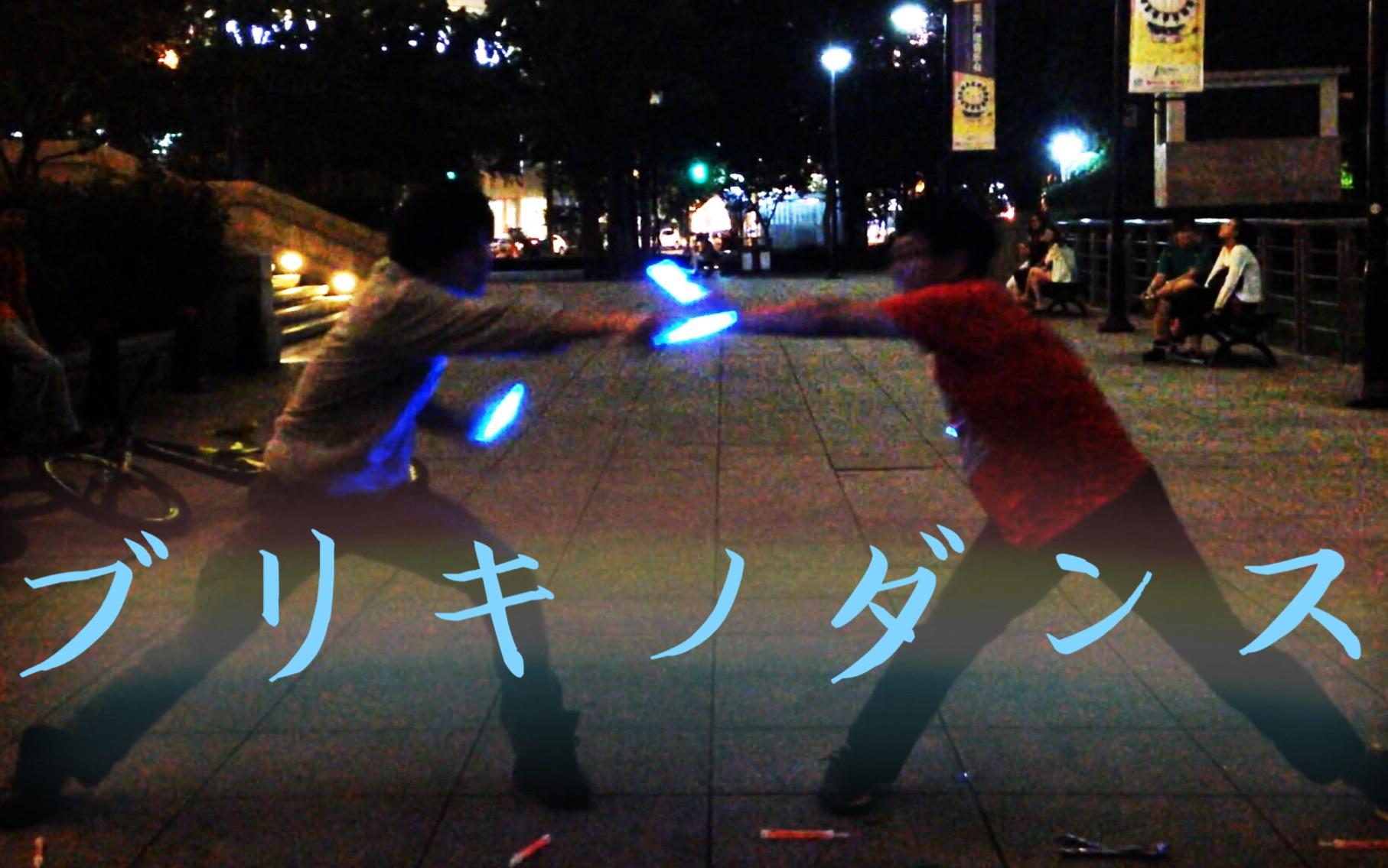 马口铁之舞_【wota艺】马口铁之舞【10月10日新作公开!】_哔哩哔哩 (゜-゜)つ ...