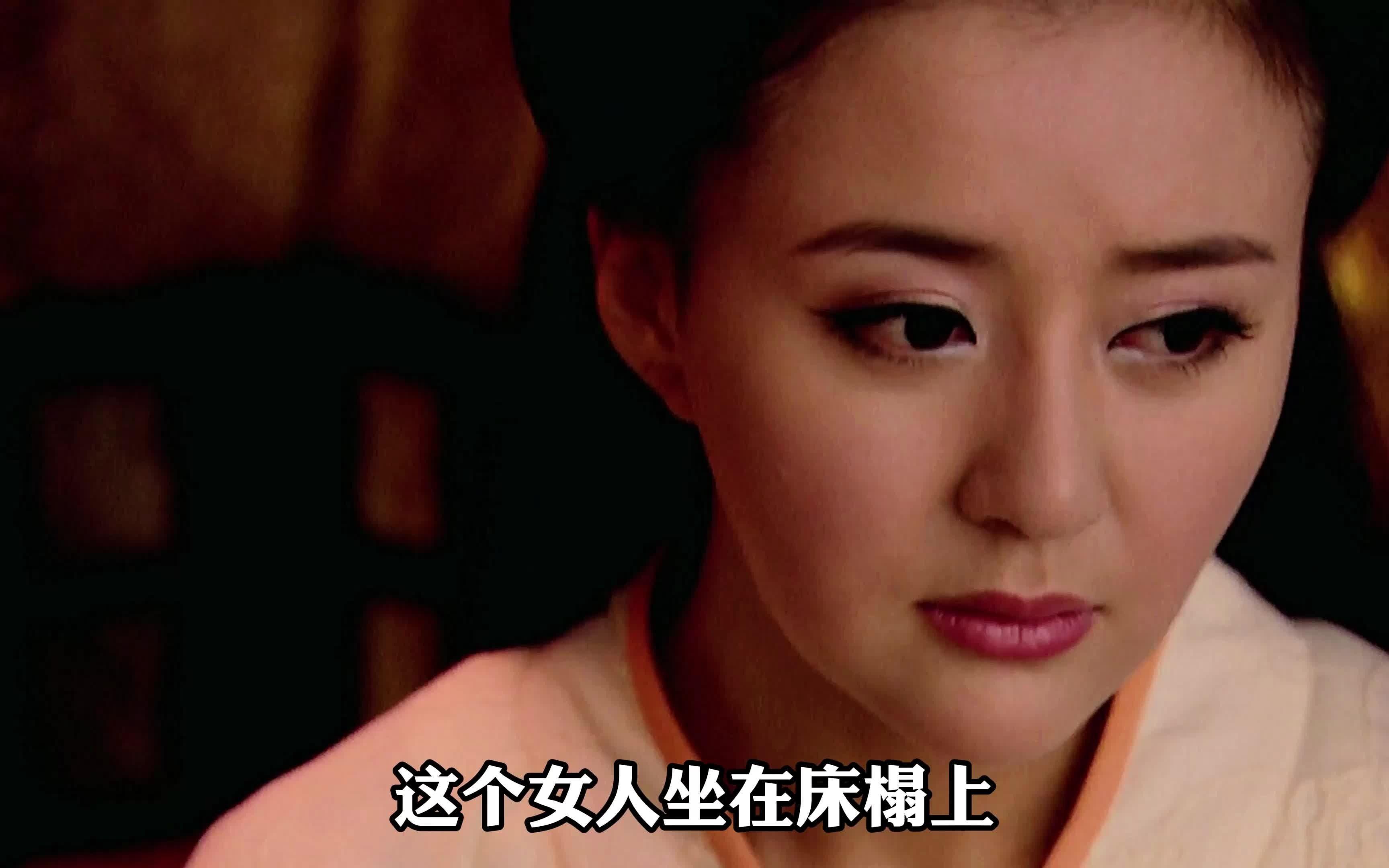 【12】王后为得宠,假装成窦漪房,两人都怀孕,大王却只宠她!