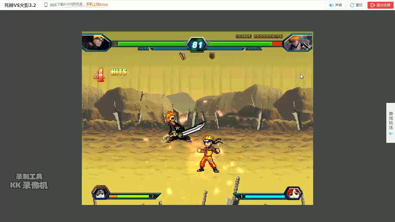 死神vs火影1.7幽步_单机游戏#死神VS火影3.2,4399死神VS火影3.2,死神VS火影3.2小游戏,4399