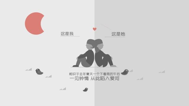 捷映婚礼爱情视频模板-爱情粉红表白-TCY950