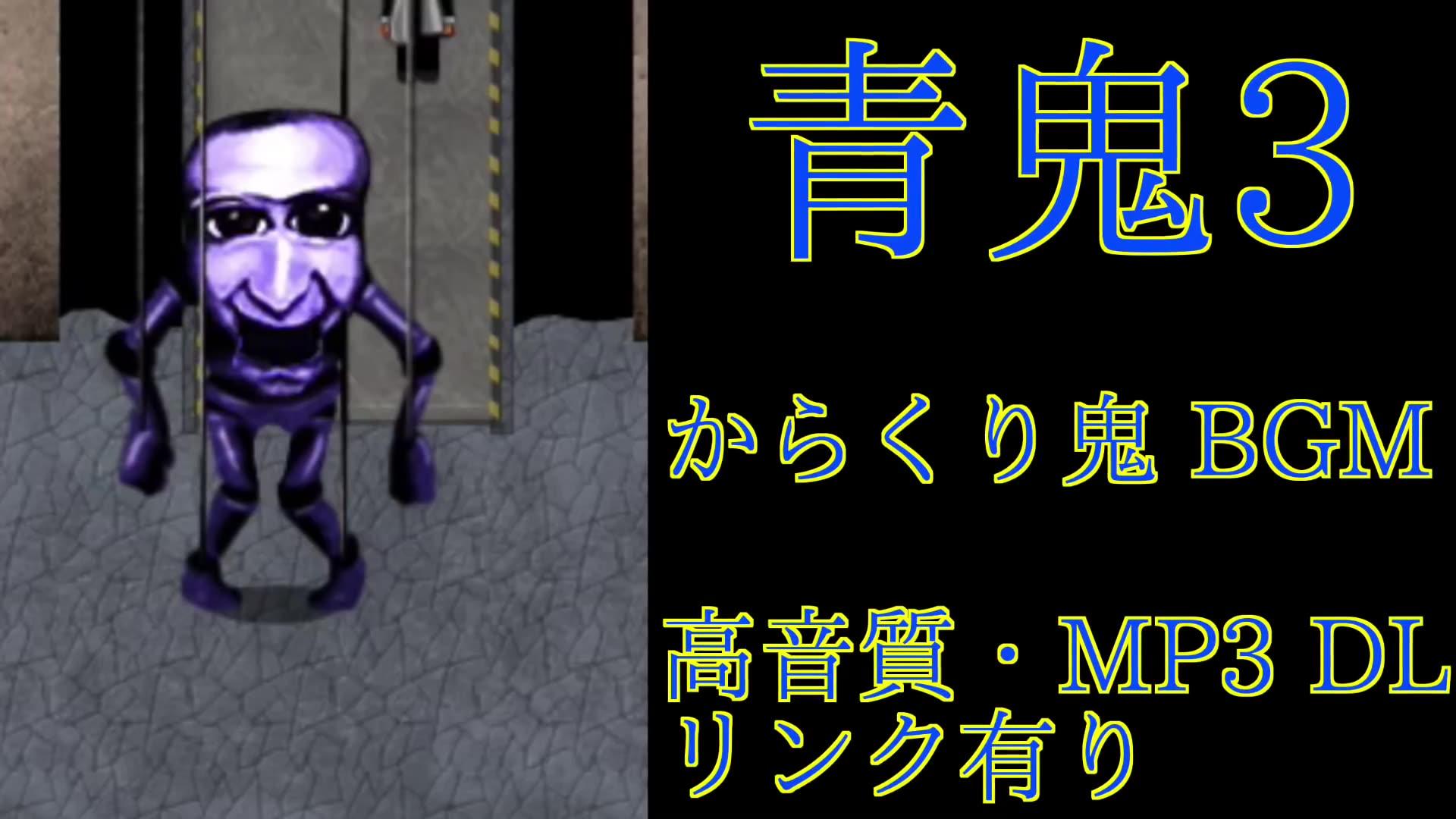 音 泉 ダウンロード mp3