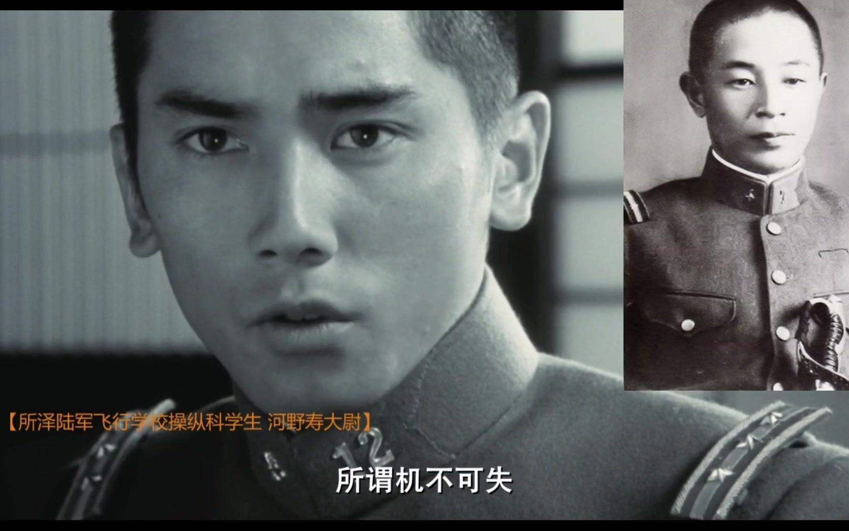 二二六兵变:用历史照片逐一对比剧中皇道派青年军官,这TM就是昭和男儿吗?