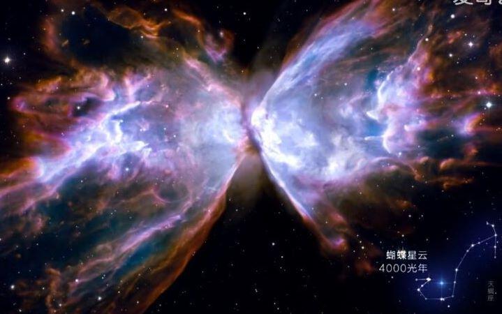 中国天文爱好者网站_中国天文爱好者制作哈勃星空动画_哔哩哔哩(゜-゜)つロ干杯