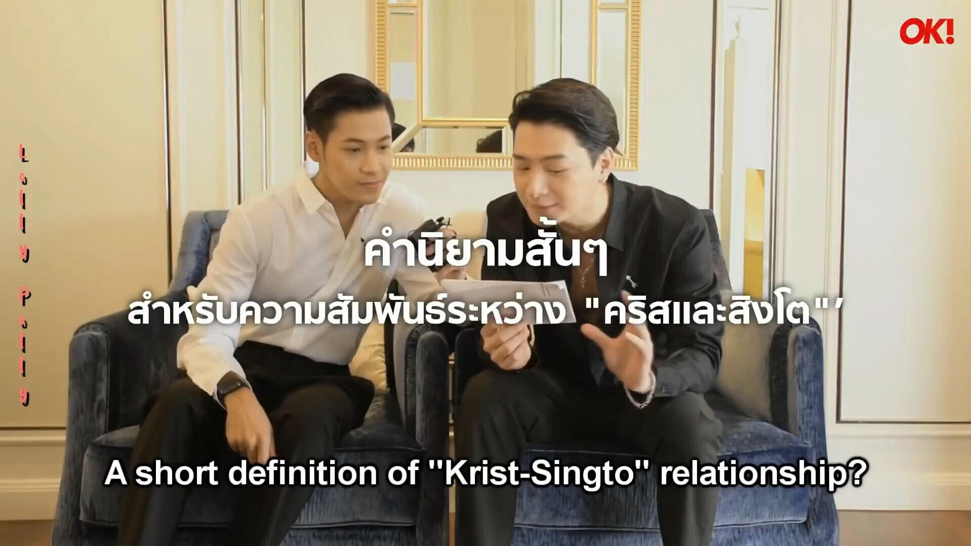 Singto x Krist Sweet But Psycho_哔哩哔哩 (゜-゜)つロ 干杯~-bilibili