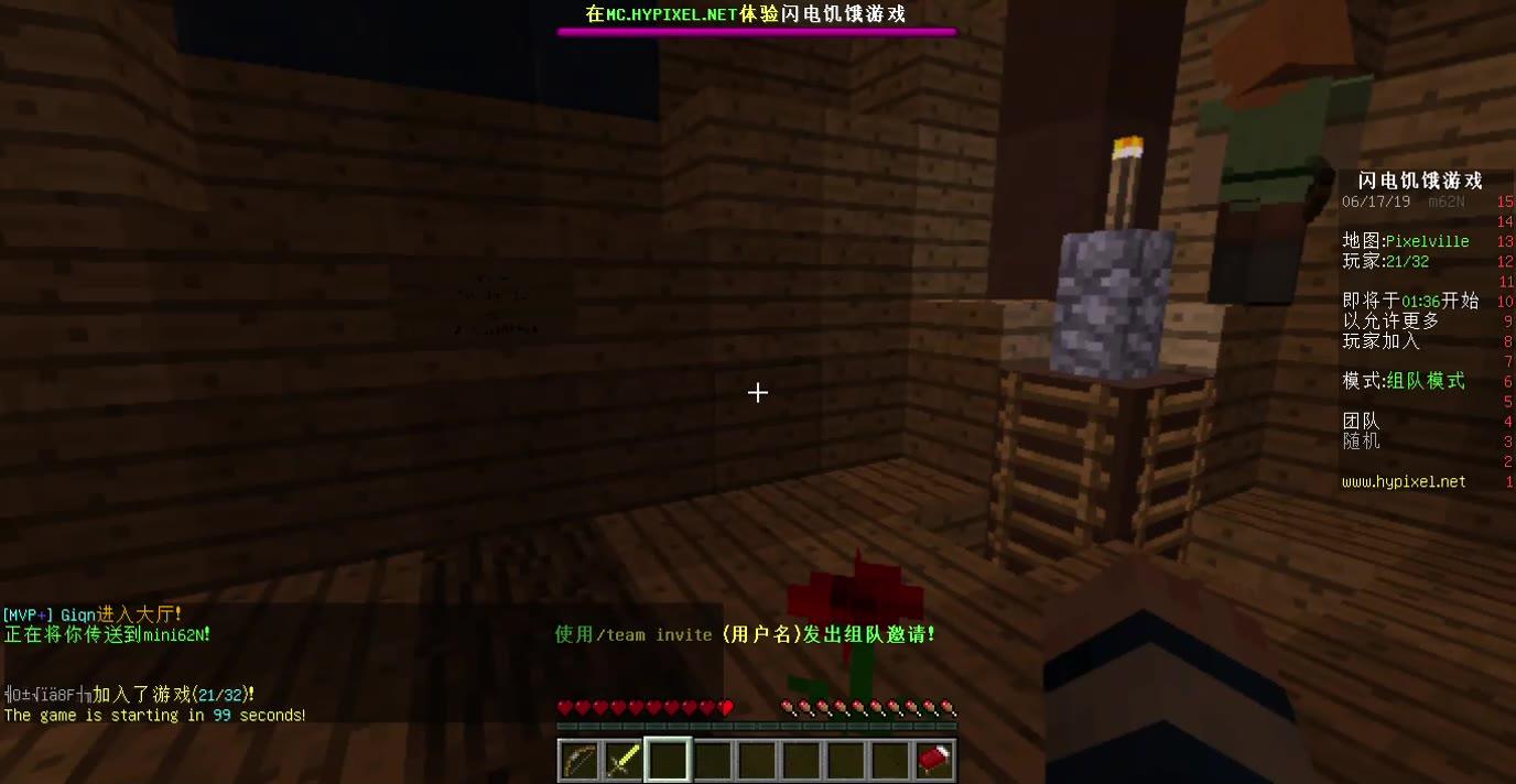 【天生的流行Minecraft】第一次玩嗨皮咳嗽饥饿游戏,被虐了_哔哩哔哩 (゜-゜)つロ 干杯~-bilibili