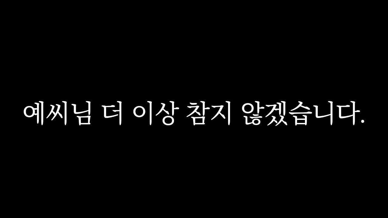 【ddimmi】艺儿姐姐真让人生气啊;;(2019年11月14日17时30分)
