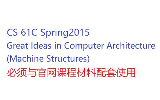 UCB CS61C Great Ideas in Computer Architecture(Machine